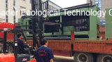 Оказании помощи мятежникам производственной линии 6080-5700