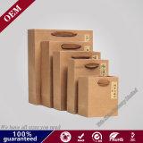 Красивый большой фантазии красочный завод коричневый крафт-бумаги или мешок для упаковки