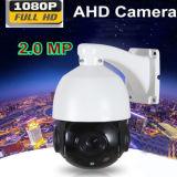 4.5 '' 30X automobile esterna di CMOS di notte della macchina fotografica di IR della cupola di velocità del mp PTZ dello zoom Ahd1080p 2.0