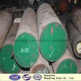 1.2344/H13熱間圧延の合金の丸棒の鋼鉄