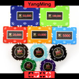 Schürhaken-Chips des Lehm-760PCS stellten/die Kronen-Lehm-Kasino-Chips, die für spielendes Spiel mit Aluminiumfall Ym-Sghg002 eingestellt wurden ein
