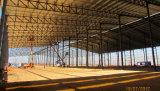 Полуфабрикат стальное здание для промышленной мастерской