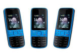 """Origineel voor Nokia 2690 1.8 """" GSM 0.3MP Mobiele Telefoons"""
