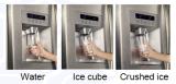 水ディスペンサーが付いているインバーターa++エネルギークラス冷却装置