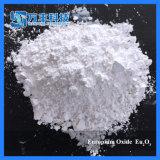 最もよい品質のための低価格のEuropiumの酸化物