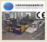 판매를 위한 포장기를 재생하는 Ce&SGS Y81 시리즈 금속 조각