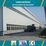 Полуфабрикат мастерская фабрики стальной структуры конструкции конструкции