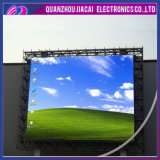 Prix ​​réduit en couleur P8 Outdoor Jumbo Circle P8 LED TV Screen