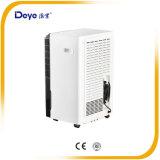Dyd-D50A 우수한 공기 정화기 광고 방송 제습기