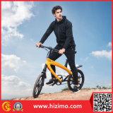 2017 populäre 36V 240W Pedal-Vorlagen-elektrisches Fahrrad