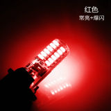 Hot Selling 7 Light Strobe Flash 3014 SMD 24 Chip 194 168 Car Auto License Plate Wedge Light Car Auto License 12V