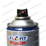 試供品手の把握耐熱性スプレー式塗料