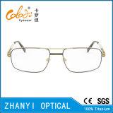 Bâti titanique en verre optiques de monocle de lunetterie de qualité (9413)