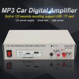 車のための専門家によって動力を与えられる拡声器のアンプ