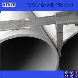 De Pijp van het Roestvrij staal van ASTM A312 Tp310s voor het Chemische Gas die van de Industrie &Oil Lijn Vervoer
