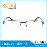Bâti titanique en verre optiques de monocle de lunetterie de qualité (8405)