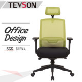 Form aber haltbarer Schwenker-leitende Stellung-Stuhl mit bequemer Kopfstütze