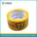 カスタム印刷を用いる粘着テープを詰める小包