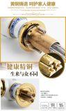 Rubinetto di ceramica cinese del bacino di nuovo disegno (Zf-608)