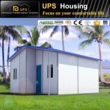 Da casa de aço da casa de campo do projeto moderno montagem rápida residencial permanente para a vida da família