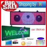 P10 완전히 옥외 사용 발광 다이오드 표시를 위한 두루말기 메시지 표시를 가진 풀 컬러 RGB 풀그릴 LED 표시