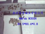 Ímã favorito de NdFeB do ímã da terra rara do cliente Ck-040
