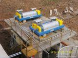 Chemische Fabrik-Abwasser-Dekantiergefäß-Zentrifuge-Maschine