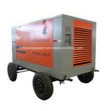 Портативный тепловозный управляемый компрессор воздуха винта