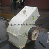PC Series martillo trituradora, trituradora precio de China fabricante