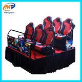 Fabricante de Guanghou 5D Home Cinema equipos completos de venta