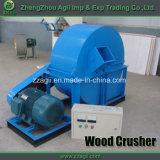 Малый тип энергосберегающая машина дробилки молотка деревянная задавливая для сбывания