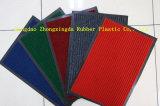熱い販売PVC裏付けPPの縞のマットのカーペット