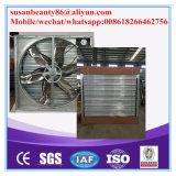 熱い販売の気流44000m3/Hの家禽は価格送風したりまたは温室の換気扇または冷却ファンの