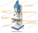 SaleのためのZ5140b-1 Borehole Drilling Machine