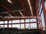 プレハブの鉄骨構造の倉庫か研修会(XGZ-TX-004)