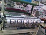 Macchina a nastro eccellente avanzata dell'imballaggio di Gl-1000b