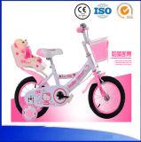 China-Export-Superkind-Fahrrad für 2 Jahre alte Kind-