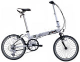 자전거 쉬운 전송 접힌 자전거 가족 스쿠터 차량 Monca 간단한 접히는 최고 질