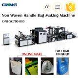 آليّة [نونووفن] بناء حقيبة يجعل آلة