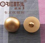 Modo Shank Button With Spray su The Surface (A-321DJ-1)