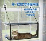 Windows 고양이 침대 고양이에 의하여 거치되는 침대
