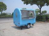 Straßen-mobile Schnellimbiss-Karre (SHJ-MFR220B)