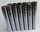 Диск постоянных магнитов NdFeB металлокерамические