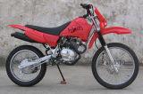 먼지 자전거 150cc
