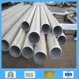 Tubo de acero inconsútil laminado en caliente del precio de fábrica de la alta calidad