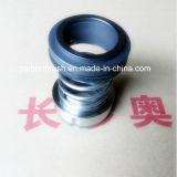 機械シール中国製