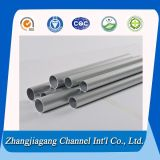 Nuovo Aluminum Pipe Factory Specialized in Producing 6061 6063 T5
