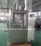 セリウムの薬剤の機械装置の堅いカプセルの充填機かカプセル封入機械(NJP-800)