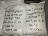 STPP -ナトリウムトリポリリン酸塩-陶磁器および洗浄力がある等級STPPの元の製造業者