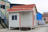 يصنع صنع منازل/[برفب] منزل/بنايات